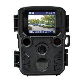 NX-RC200 F.R.C.(エフ・アール・シー) NEXTEC レンジャーカメラ トレイルカメラ 監視カメラ