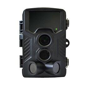 NX-RC800 F.R.C.(エフ・アール・シー) NEXTEC レンジャーカメラ トレイルカメラ 監視カメラ