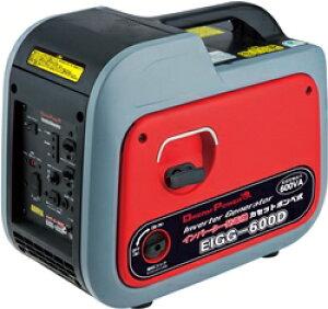 EIGG-600D ドリームパワー インバーター発電機 カセットボンベ式 ナカトミ 山善