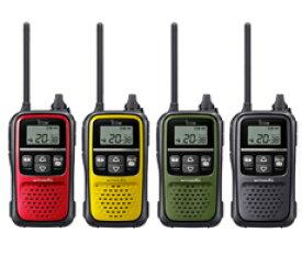 【RSL】アイコム 特定小電力無線機 トランシーバー インカム IC-4110【本州・四国は特別送料無料】