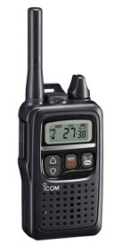 【RSL】インカム 無線機 トランシーバー IC-4350 アイコム 中継器対応 IP67【本州・四国は送料無料】