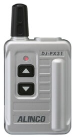 インカム 無線機 トランシーバー DJ-PX31(アルインコ)20+27chコンパンダーTSQ【bousai_d19】【本州・四国は送料無料】