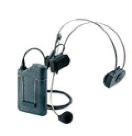 楽ロジ対象商品 WX-4360B(パナソニック)ヘッドセット形ワイヤレスマイクロホン Panasonic