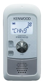 インカム 無線機 トランシーバー ケンウッド UBZ-S20 【smtb-u】【本州・四国は送料無料】
