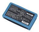 トランシーバー ケンウッド リチウムイオンバッテリーパック UPB-3L 【smtb-u】【10800円以上購入すると本州・四国は…