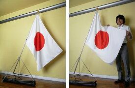 日本製 日の丸5点セット 高級感のあるポリエステル生地 90×135cm テトロンスエード ≪旗、2mポール、金球、三脚台、手提げバック≫ 日本製 掲揚 式 会議 楽天ショップ限定