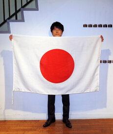 日本製 日の丸(日本国旗) 90×135cm エクスラン生地(アクリル100%) 国旗 日本 屋外用