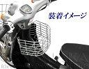 カブDX・リトルカブ用 インナーバスケット メッキ≪田中商会★モンキー田中≫