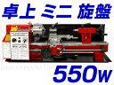 Tool 4029