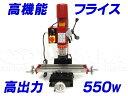 Tool 4145
