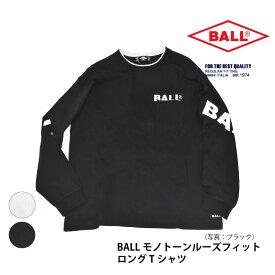 【送料無料】BALL モノトーン 長袖Tシャツ ルーズフィット ロングTシャツ 胸ポケットつき かわいい かっこいい おしゃれ ゆったり ビッグ 体型カバー 抜け感 ストリート 31550