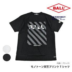 【送料無料】BALL モノトーン 天竺 プリントTシャツ ルーズフィット おしゃれ 半袖 カジュアル ペアルック おそろい ユニセックス ゆったり 白 黒 51272
