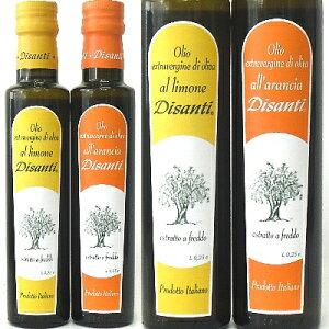 デサンティ、EXV レモン&オレンジ オリーブオイル 250ml各1本 計2本【まとめて値】