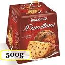 バロッコ、パネトーネ 500g/イタリア、ミラノのケーキ