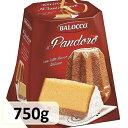バロッコ、パンドーロ 750g/イタリア、ヴェロナのケーキ
