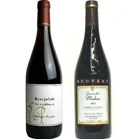 パカレとマドンヌ 、醸造スタイルの異なる2つのボジョレ・ヌーボー 赤 2本【まとめて値】