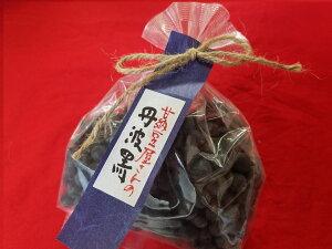 丹波黒大豆 生 煮豆用 お正月 2L 一番大きいサイズ 傷なし 250g 黒豆煮汁 黒豆酢