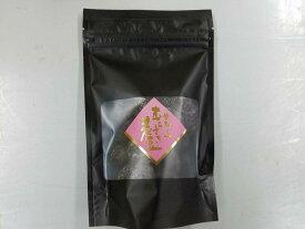 紫花豆 花豆 紫 大粒 昔なつかしい 昔ながらの 甘納豆 ふっくら やわらか 国産 新商品