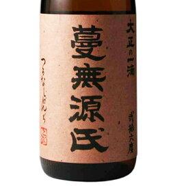 芋焼酎 大正の一滴 蔓無源氏 つるなしげんぢ 常圧 26度 1.8L 1800ml 鹿児島 国分酒造