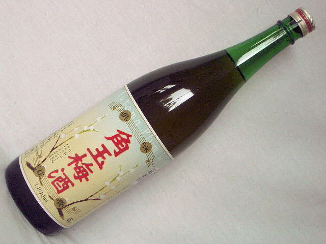 米焼酎仕込み 角玉(かくたま)梅酒 1.8L【鹿児島・佐多宗二商店】