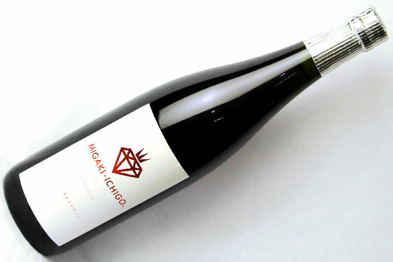 いちご酒 濃厚いちご酒 ミガキイチゴ×新澤醸造店 720ml 宮城 新澤醸造店