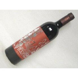 赤ワイン 2017 勝沼醸造 アルガーノ クラン 375ml