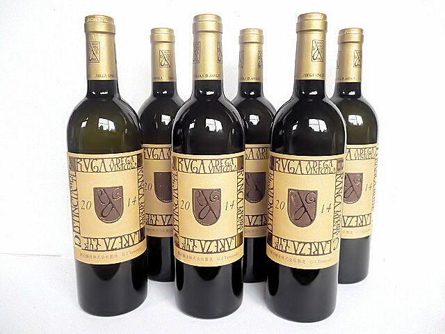 送料無料 2016 白ワイン 勝沼醸造 アルガブランカ クラレーザ 750ml×6本