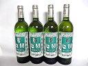送料無料 白ワイン 2017 勝沼醸造 アルガーノ ボシケ 750mlx4本
