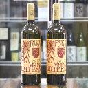 送料無料 ギフト 白ワイン 2017 アルガブランカ イセハラ 750mlx2本 山梨 勝沼醸造