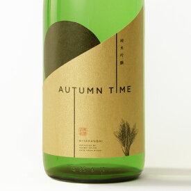 日本酒 宮寒梅 みやかんばい 純米吟醸 AUTUMN TIME オータムタイム 1800ml 1.8L 宮城 寒梅酒造