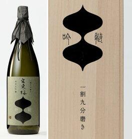 ギフト 日本酒 宮寒梅 みやかんばい 純米大吟醸 19% EXTRA CLASS 吟髄 ぎんずい 720ml 宮城 寒梅酒造