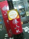 勝山(かつやま) 純米吟醸 献(けん) 720ml【SAKE COMPETITION 2015・2016・2017年 純米吟醸酒部門3年連続第GOLD】