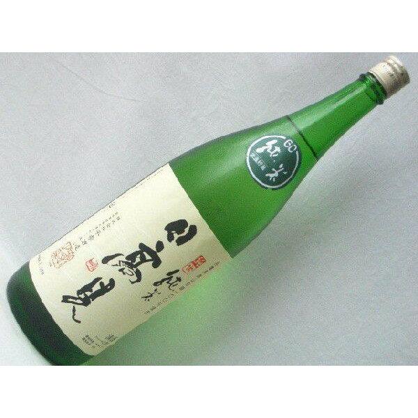 日本酒 日高見 ひたかみ 純米酒 720ml 宮城 平孝酒造