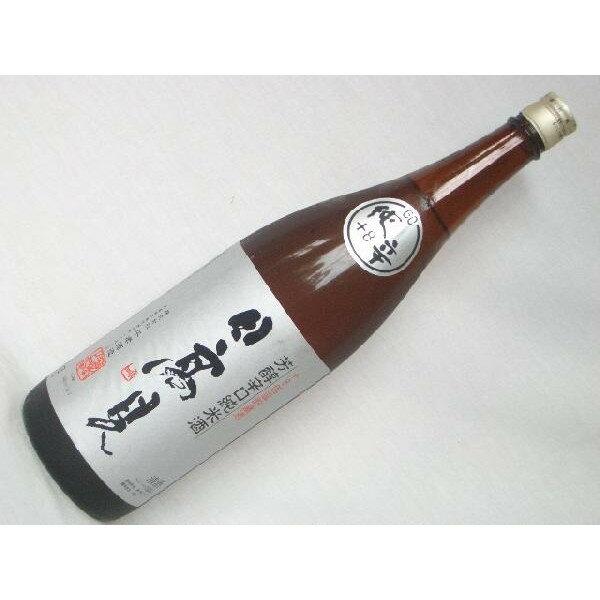 日本酒 日高見 ひたかみ 芳醇辛口 純米 +8 1.8L 1800ml 宮城 平孝酒造