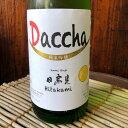 日本酒 日高見 ひたかみ 純米吟醸 Daccha だっちゃ 宮城県限定 720ml 宮城 平孝酒造