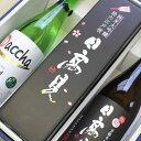 日本酒 日高見 ひたかみ 宮城 平孝酒造 720mlx3本セット ギフト箱入り