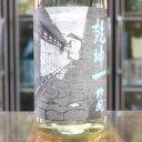 日本酒 乾坤一 けんこんいち 純米吟醸 鈴風 すずかぜ 720ml 宮城 大沼酒造店