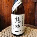 日本酒 乾坤一 けんこんいち 超辛口 純米吟醸 原酒 1.8L 1800ml 宮城 大沼酒造店