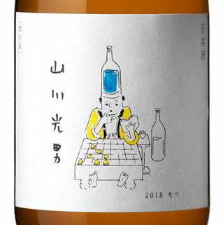 日本酒 山川光男 やまかわみつお 2018 純米吟醸 なつ 720ml 山形 水戸部酒造 (醸造蔵)