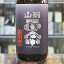 日本酒 山形正宗 やまがたまさむね 純米吟醸 酒未来 1800ml 1.8L 山形 水戸部酒造