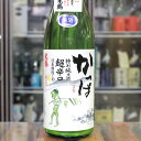 日本酒 米鶴 よねつる かっぱ うすにごり 生酒 特別純米 超辛口 1.8L 1800ml 山形 米鶴酒造