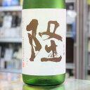 日本酒 隆 りゅう 純米吟醸 美山錦 白ラベル 720ml 神奈川 川西屋酒造店