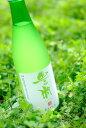 日本酒 豊潤 ほうじゅん 特別純米 おりがらみ 生酒 1.8L 1800ml 大分 小松酒造場 [クール便設定]