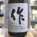 日本酒 作 ZAKU ざく 純米大吟醸 朝日 720ml 三重 清水清三郎商店