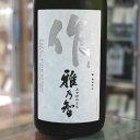 日本酒 作 ZAKU ざく 雅乃智 みやびのとも 純米吟醸 720ml 三重 清水清三郎商店