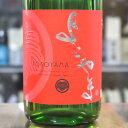 日本酒 よこやま 純米吟醸 SHILVER 1814 火入れ 1.8L 1800ml 長崎 重家酒造