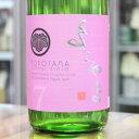 日本酒 よこやま 純米吟醸 SILVER 7 720ml 長崎 重家酒造