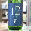 日本酒 浦霞 うらかすみ 純米吟醸 No.12 ナンバートゥエルヴ 1.8L 1800ml 宮城 佐浦
