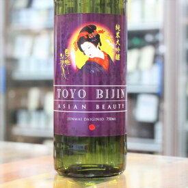 日本酒 東洋美人 とうようびじん Asian Beauty 純米大吟醸 750ml 山口 澄川酒造場