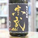 ギフト AKABU 赤武 純米大吟醸 結の香 40% 720ml 岩手 赤武酒造